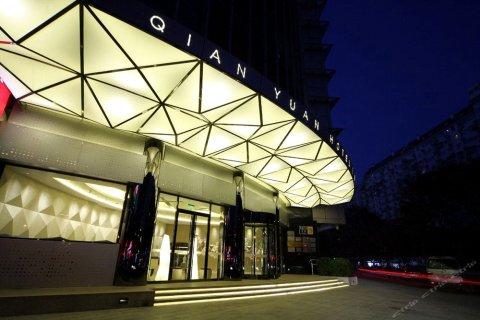 北京乾元酒店