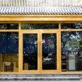 北京虹端和宿日式传统旅馆