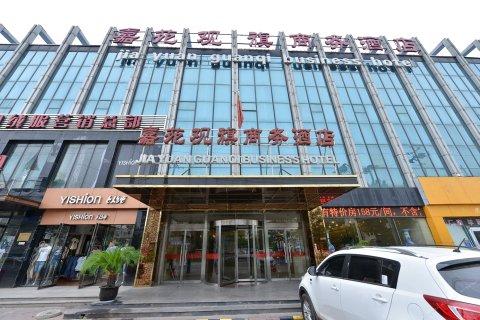 北京嘉苑观旗商务酒店