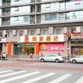 如家酒店(北京西直门店)