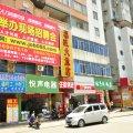 广州福旺大旅店