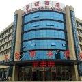 杭州哥顿商务酒店
