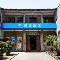 汉庭酒店(杭州西湖仁和路店)