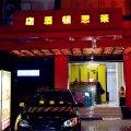 广州莱思顿酒店