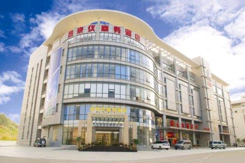 广州凤来仪商务酒店