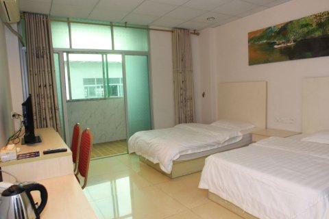 广州龙泉公寓