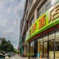 杭州星季酒店
