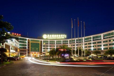 广州科学城华厦国际商务酒店