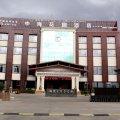 林芝中海花园酒店