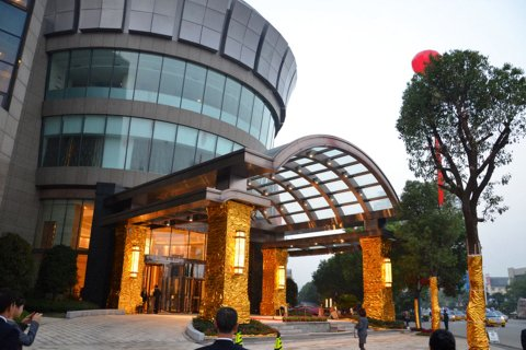 芜湖天泰国际酒店