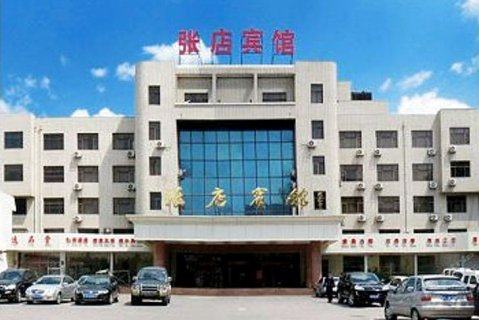 淄博张店宾馆