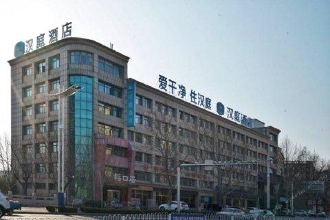 汉庭酒店(淄博鲁泰大道店)