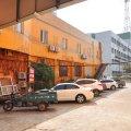 宁波189商务宾馆