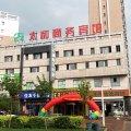 大庆太和商务宾馆