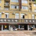 景福商旅宾馆(宜春城北店)