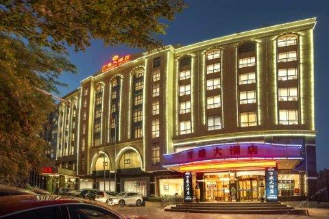 白银万盛大酒店