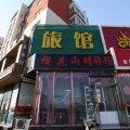 锦州樱花雨晴旅馆
