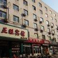 淄博正旺宾馆