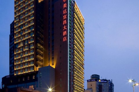华美达宜昌大酒店