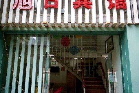 南宁旭日便捷酒店