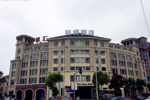 上海柏颂酒店