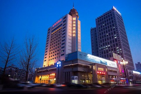 营口金海湾酒店