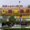 速8酒店(北京高米店北地铁站店)