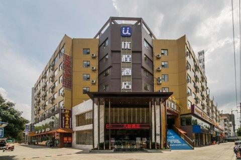 优程酒店(南宁西大财院店)