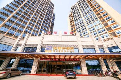 雅斯特酒店(南宁竹溪大道葫芦鼎店)