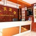 宁波汉天宾馆