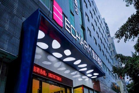 宜尚酒店(南宁东葛路地铁站三月花店)