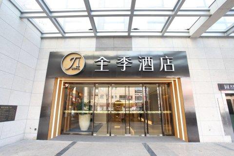 全季酒店(上海外滩天潼路店)