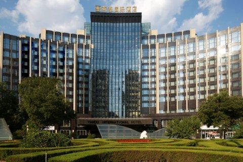 朝阳燕都国际酒店