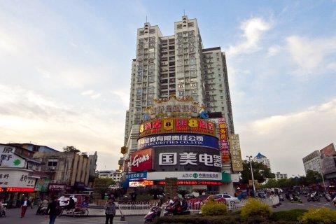 速8酒店(福鼎国谊店)