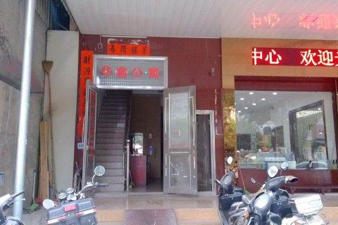 揭阳华鑫公寓
