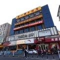 广州金一假日酒店