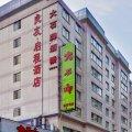 广州良友启程酒店