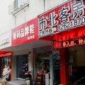 杭州市北客房