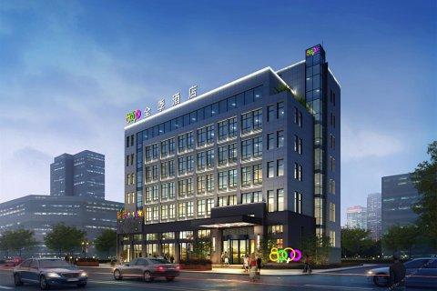 江山8090全季酒店