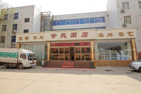 咸阳杨凌学苑酒店