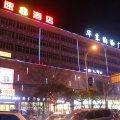 速8酒店(西安泾渭工业园长庆路店)