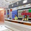 易佰连锁旅店(北京民航医院店)