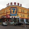 7天连锁酒店(北京奥林匹克公园宝盛里店)