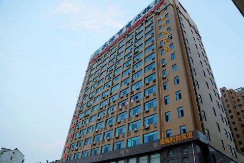淄博雨桐时尚宾馆