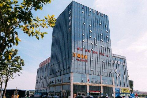 江城酒店(芜湖方特二期海洋公园店)