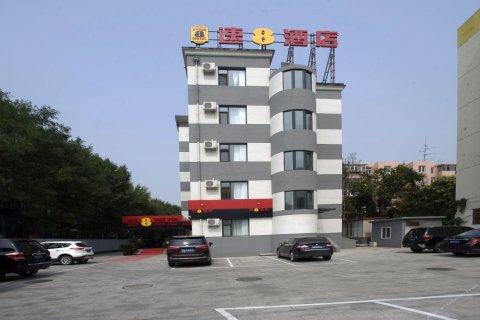 速8酒店(北京西八里庄路店)