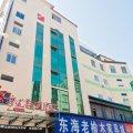 尚客优连锁酒店(淄博福乐园店)