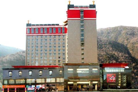 马尔康晶金隆酒店