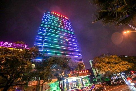 宜春景福阳光大酒店