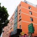 尚客优骏怡连锁酒店(淄博火车站店)